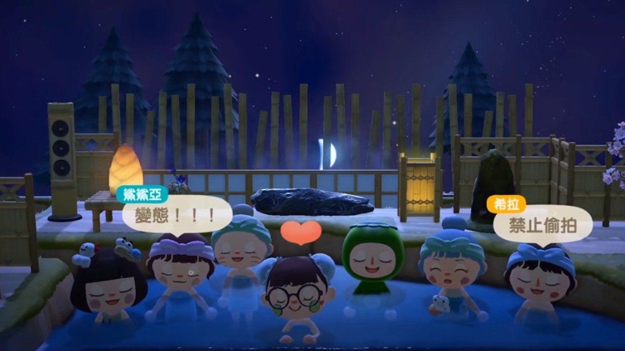 There's An Animal Crossing Glitch That Lets You Sit In The Hot Tub