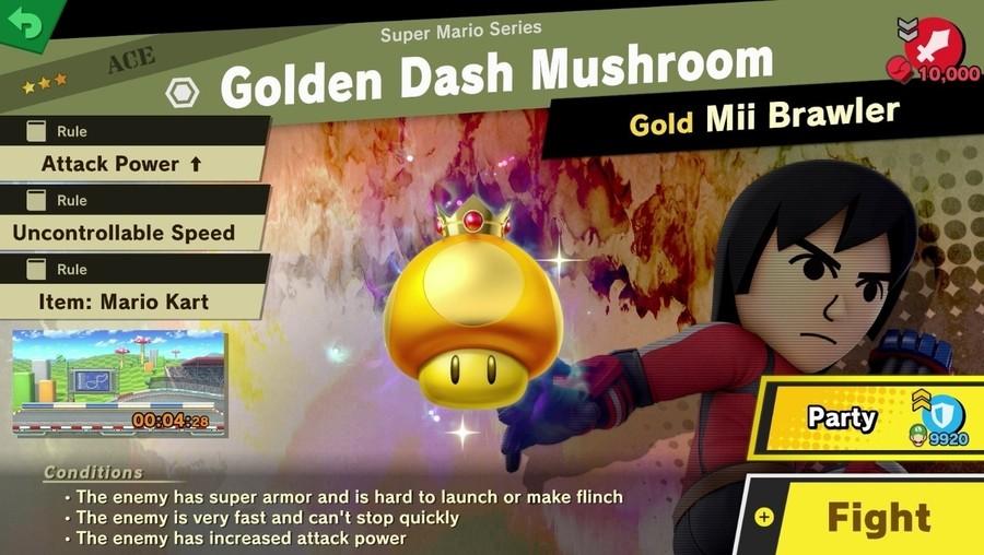 Super Smash Bros Spirit Event Img