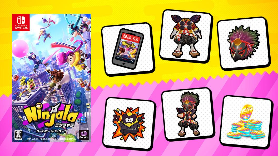 Δείτε τη cartridge έκδοση του Ninjala μαζί με νέο gameplay video