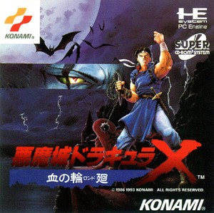 Dracula X - Will we see it on the European and US Virtual Console or not?