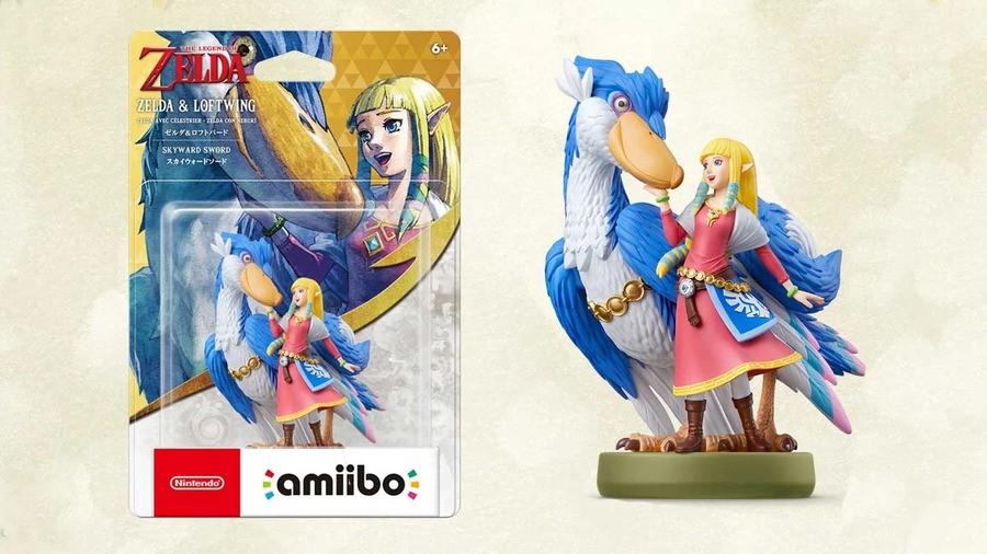 Zelda Amiibo SSHD