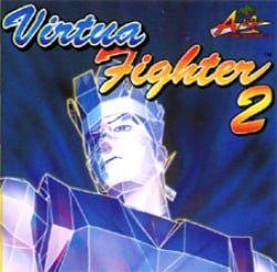 It's VF2 - but not as we know it