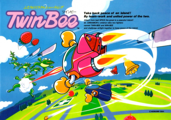 3D Classics: TwinBee Cover Artwork