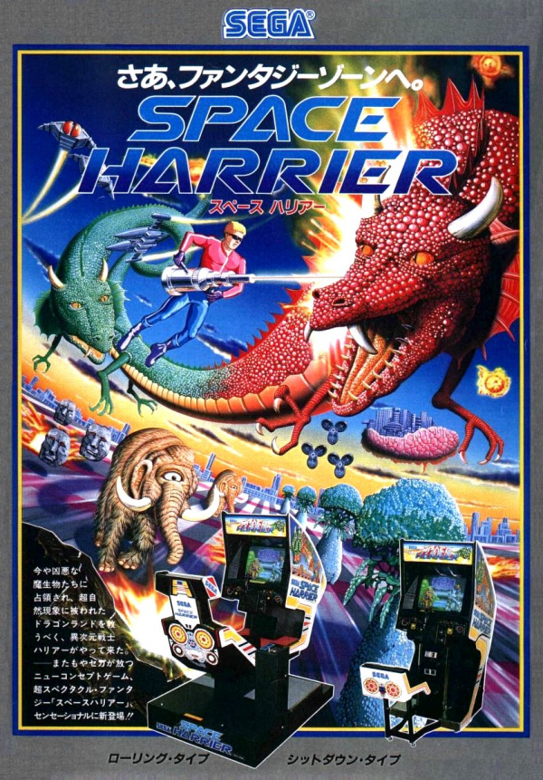 3D Space Harrier Cover Artwork