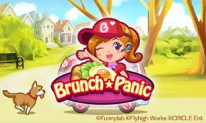 Brunch Panic