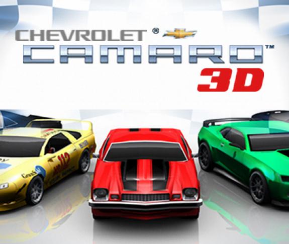 Chevrolet Camaro Wild Ride 3D