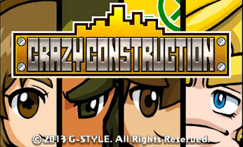 Crazy Construction Cover Artwork