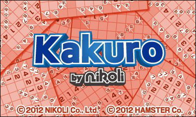 Kakuro by Nikoli Cover Artwork