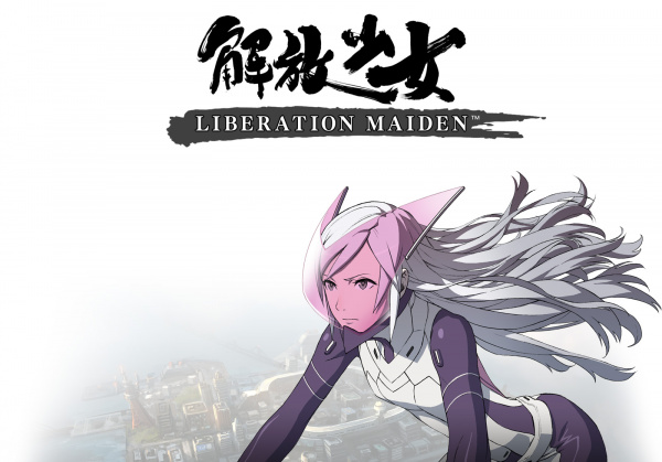 Liberation Maiden Cover Artwork