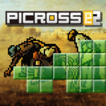 Picross e2 Cover (Click to enlarge)