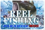 Reel Fishing 3D Paradise Mini Cover (Click to enlarge)