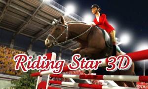Riding Star 3D