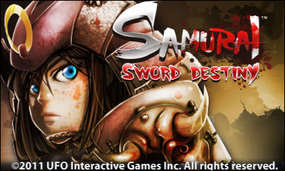 Samurai Sword Destiny Cover Artwork