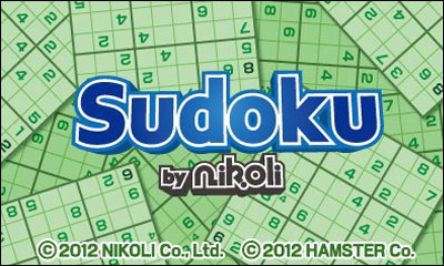 Sudoku by Nikoli Cover Artwork