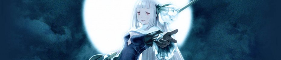 Bravely Second: End Layer - 26th February (Europe) and TBC 2016 (North America)