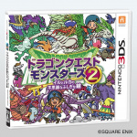 Dragon Quest Monsters 2: Iru and Luca's Wonderful Mysterious Keys Cover (Click to enlarge)