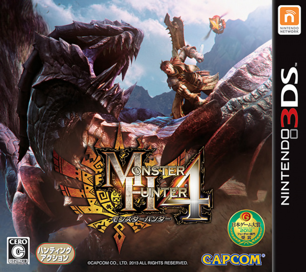 Monster Hunter 4 Cover Artwork