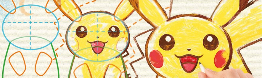 Pokémon Art Academy — October (North America) / 4th July (Europe)