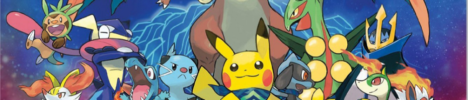 Pokémon Super Mystery Dungeon - 20th November (NA) & early 2016 (EU)