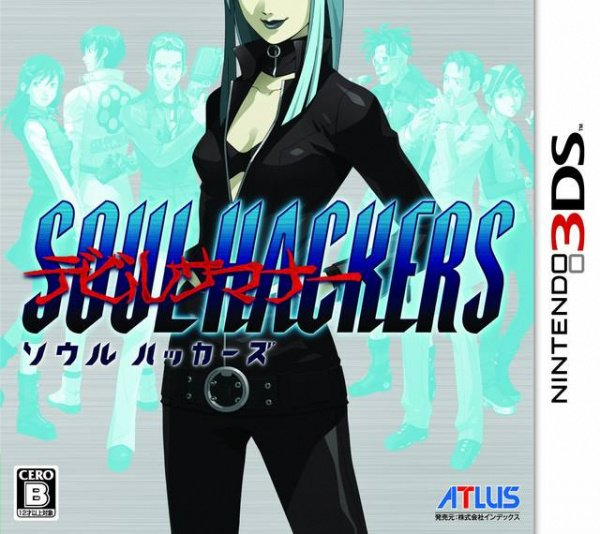 Shin Megami Tensei: Devil Summoner: Soul Hackers Cover Artwork