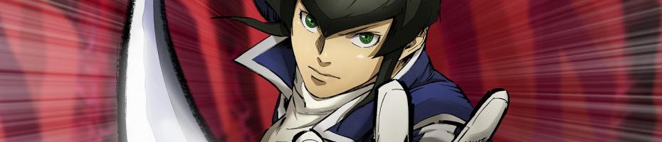 Shin Megami Tensei series