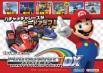 Mario Kart Arcade GP DX Cover (Click to enlarge)