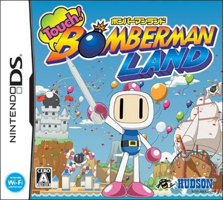 Bomberman Land Touch! Cover Artwork