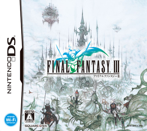 Final Fantasy III Cover Artwork