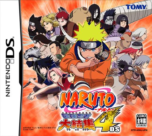 Naruto: Saikyo Ninja Daikesshu 4 Cover Artwork