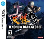 Tenchu: Dark Secret Cover (Click to enlarge)