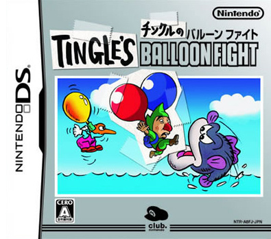 Tingle's Balloon Fight Cover Artwork