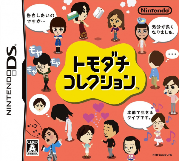 Tomodachi Collection Cover Artwork