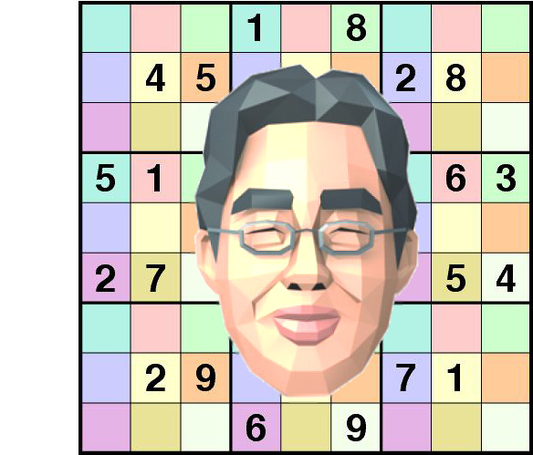 A Little Bit of... Dr. Kawashima's Brain Training Sudoku Cover Artwork