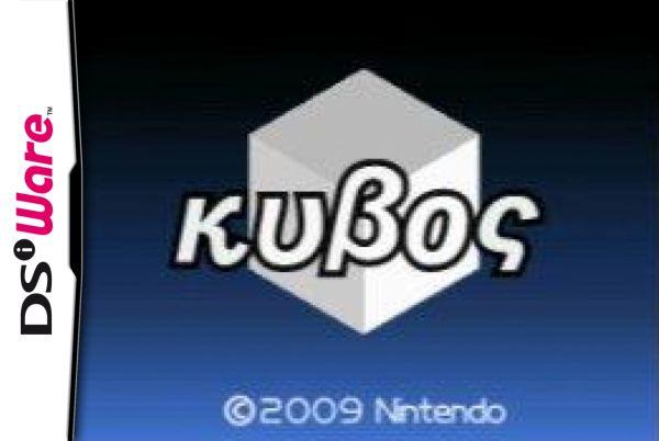 Art Style: KUBOS (DSiWare) News, Reviews, Trailer & Screenshots