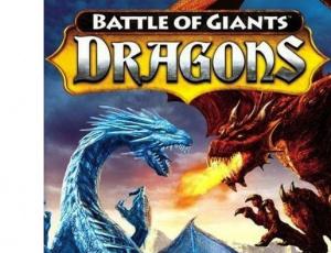 Combat of Giants: Dragons - Bronze Edition