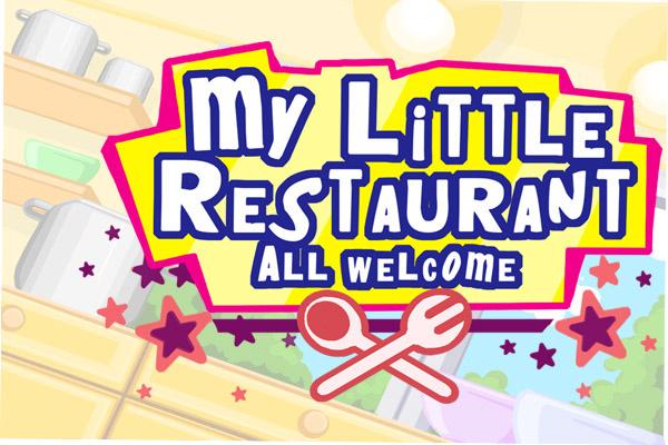 My Little Restaurant Cover Artwork