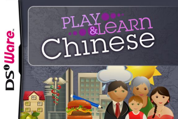 Play & Learn Chinese
