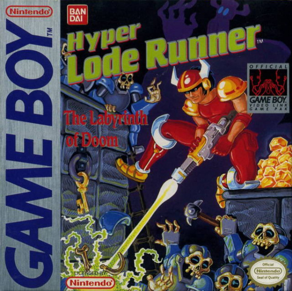 Hyper Lode Runner Cover Artwork