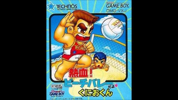 Nekketsu! Beach Volley da yo: Kunio-kun