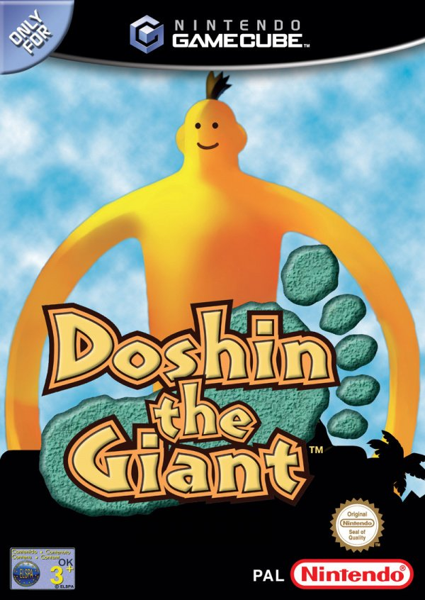 Doshin The Giant Cover Artwork