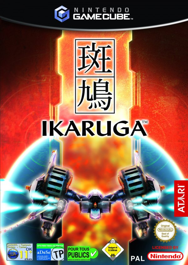 Ikaruga Cover Artwork