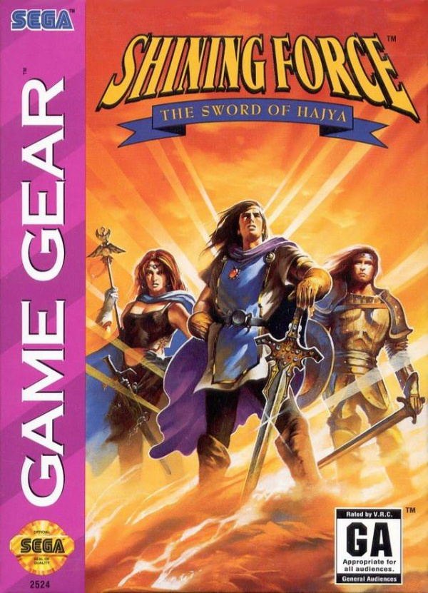 Shining Force: The Sword of Hajya Cover Artwork