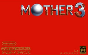 Mother 3 Cover Artwork