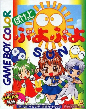 Pocket Puyo Puyo Sun