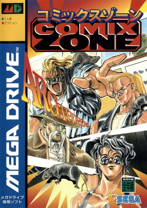 Comix Zone Cover Artwork
