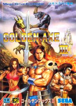 Golden Axe III Cover (Click to enlarge)