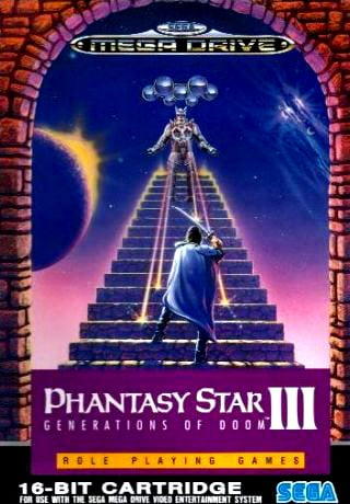 Phantasy Star III Cover Artwork