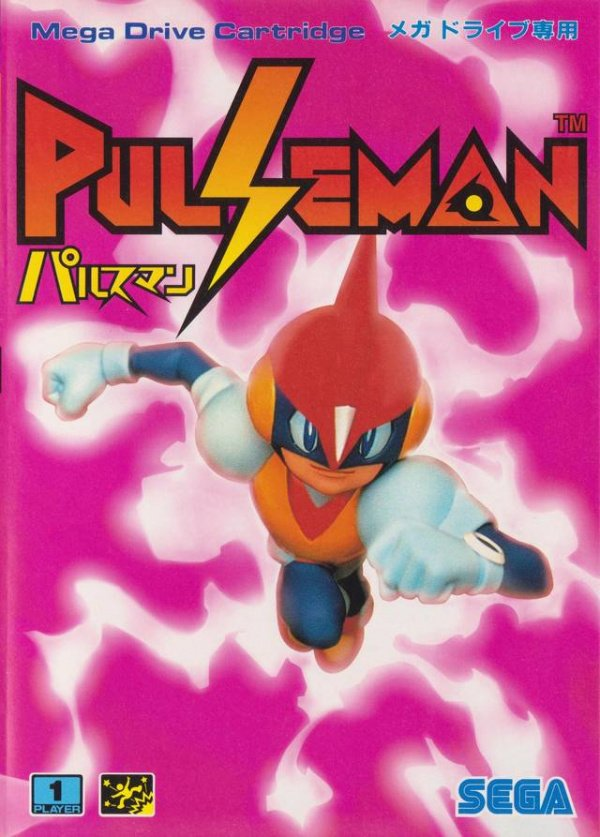Pulseman Cover Artwork