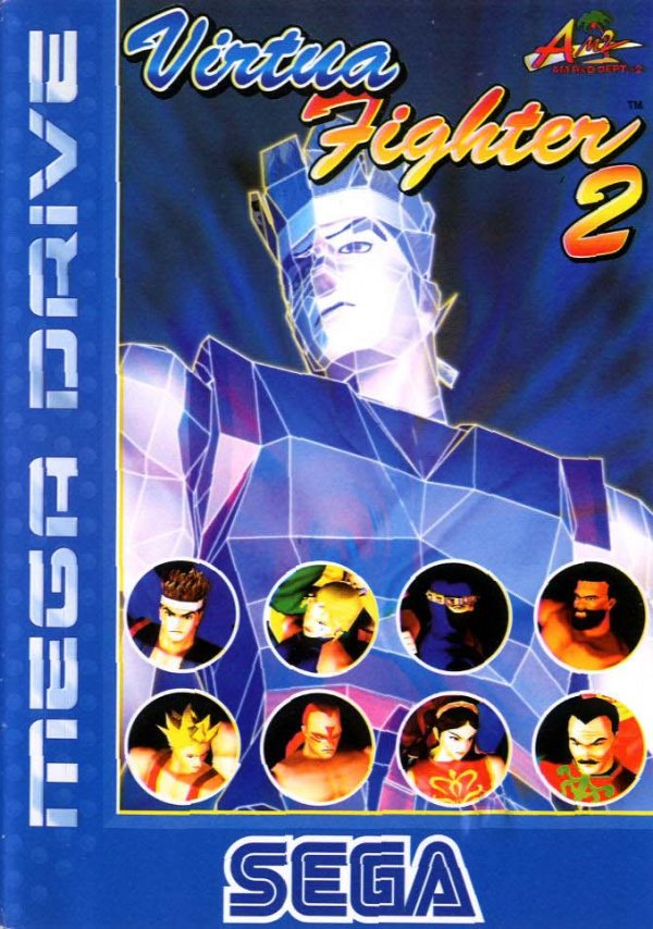 Virtua Fighter 2 Cover Artwork