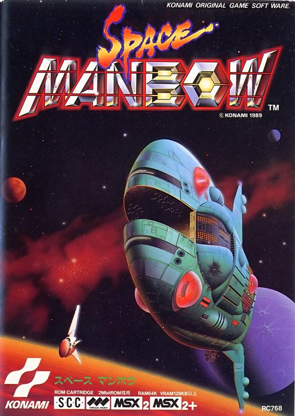 Space Manbow Cover Artwork